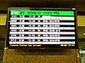 Panasonic TH-50PHD6 at THSR Taipei Station 20100908.jpg