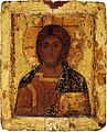 Pantocrator (13th c., Yaroslavl museum).jpg