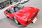 Paris - Bonhams 2017 - Ferrari 208 GTB - 1981 - 003.jpg