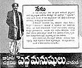 Pedda Manushulu movie poster 1.jpg