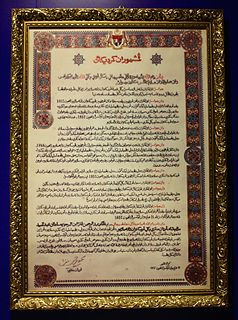 Malayan Declaration of Independence document officially proclaimed on 31 August 1957, by Tunku Abdul Rahman, the first Chief Minister of the Federation of Malaya