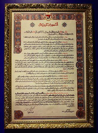 Malayan Declaration of Independence - Image: Pemasyhuran Kemerdekaan Malaya 1957