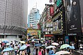 People with Umbrellas Walking into Hanzhong Street, Taipei 20160610.jpg