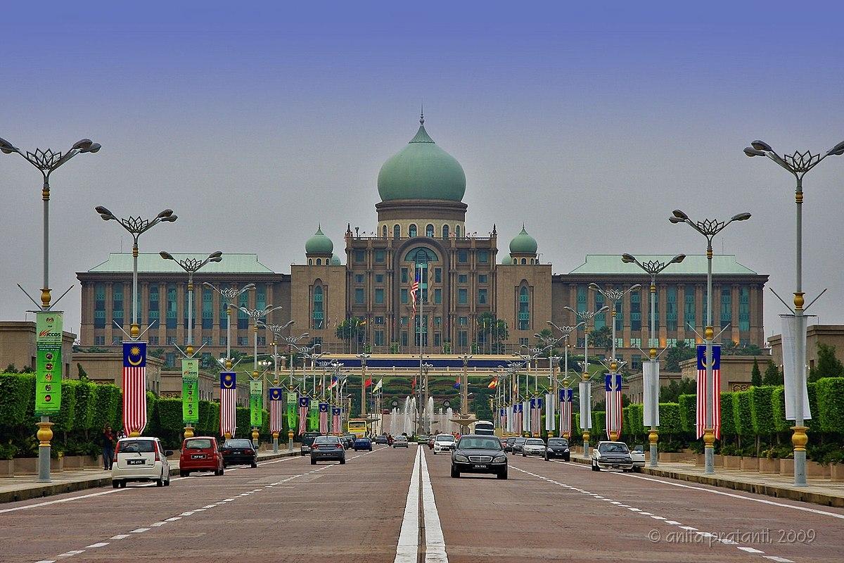 Menteri Agama Wikipedia: Jabatan Perdana Menteri Malaysia