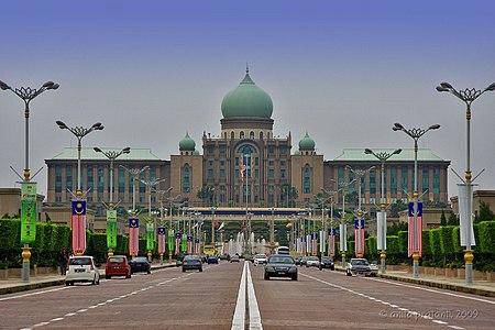 Jabatan Perdana Menteri Malaysia