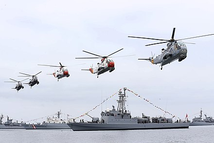 Aircraft and ships of the Peruvian Navy Peruvian Navy Ceremony 2016.jpg