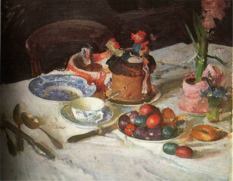 https://upload.wikimedia.org/wikipedia/commons/thumb/c/c0/Petro_Levchenko_A_Holiday_Table.jpg/800px-Petro_Levchenko_A_Holiday_Table.jpg