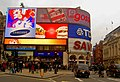 Piccadilly circus - geograph.org.uk - 1169824.jpg