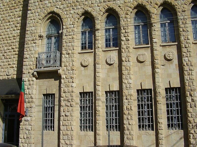 """בניין בנק אפ""""ק (לשעבר) בחיפה"""