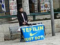 PikiWiki Israel 15722 Tefillim stand in Jerusalem.jpg