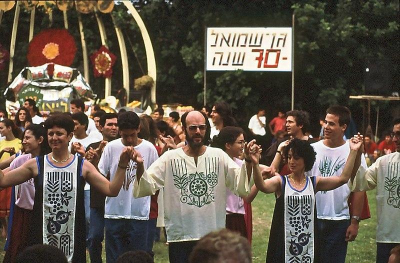 גן-שמואל-חג ה-70 לקבוץ