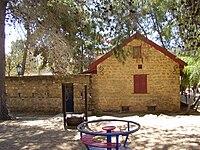 PikiWiki Israel 3891 founders house savyon.jpg
