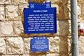 PikiWiki Israel 41073 Settlements in Israel.JPG