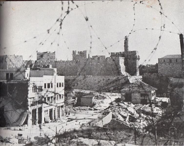 ירושלים העתיקה במבט מגדר הגבול