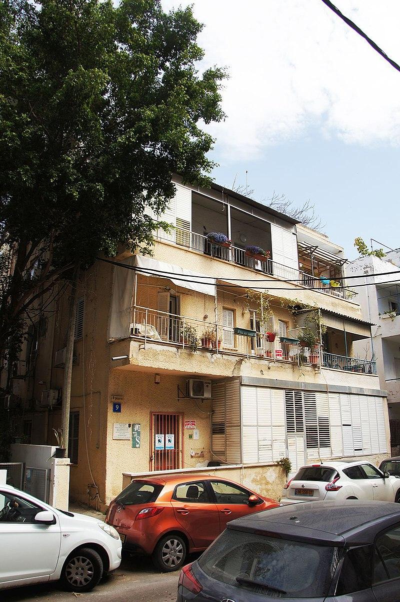 בית יוסף באו