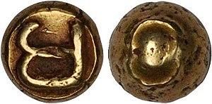 Piloncitos - Image: Piloncitos head and tails