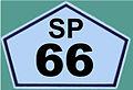 Placa da SP-66 REFON.jpg