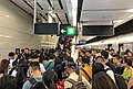 Platform 9 of HK West Kowloon Station (20180930182711).jpg