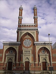 List of the oldest synagogues in the United States - Wikipedia