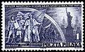 Polska-washington-1938.jpg