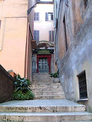 Santi Simone e Giuda, Rome - The entrance of the church at the top of Via di San Simone