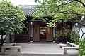 Portland, OR - Chinatown - Lan Su Chinese Garden (5).jpg