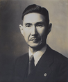 Portrait-Abe-Kan.png