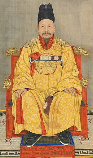Gojong of Korea - Portrait of Emperor Gojong (age 49)