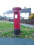Post box on Folly Lane, Wallasey.jpg