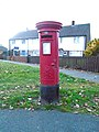 Post box on Folly Lane, Wallasey.jpg