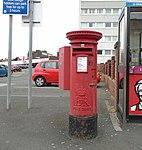 Post box on Mill Lane, Liscard.jpg