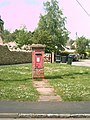 Postbox in Carterton - geograph.org.uk - 1291741.jpg