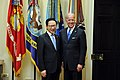President with US Vice President (4519725431).jpg