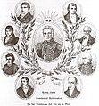 Primera Junta, litografía.jpg