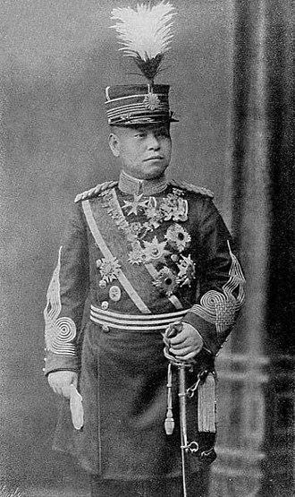 Prince Kuni Kuniyoshi - Image: Prince Kuninomiya Kuniyoshi