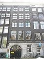 Prins Hendrikkade 164A, Amsterdam.jpg