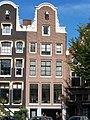 Prinsengracht 755 across.JPG