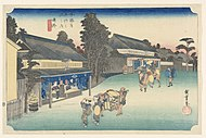 Print, Narumi, A Place Famous for Its Cloth, in The Fifty-Three Stations of the Tokaido Road (Tokaido Gojusan Tsugi-no Uchi), ca. 1834 (CH 18608889-2).jpg
