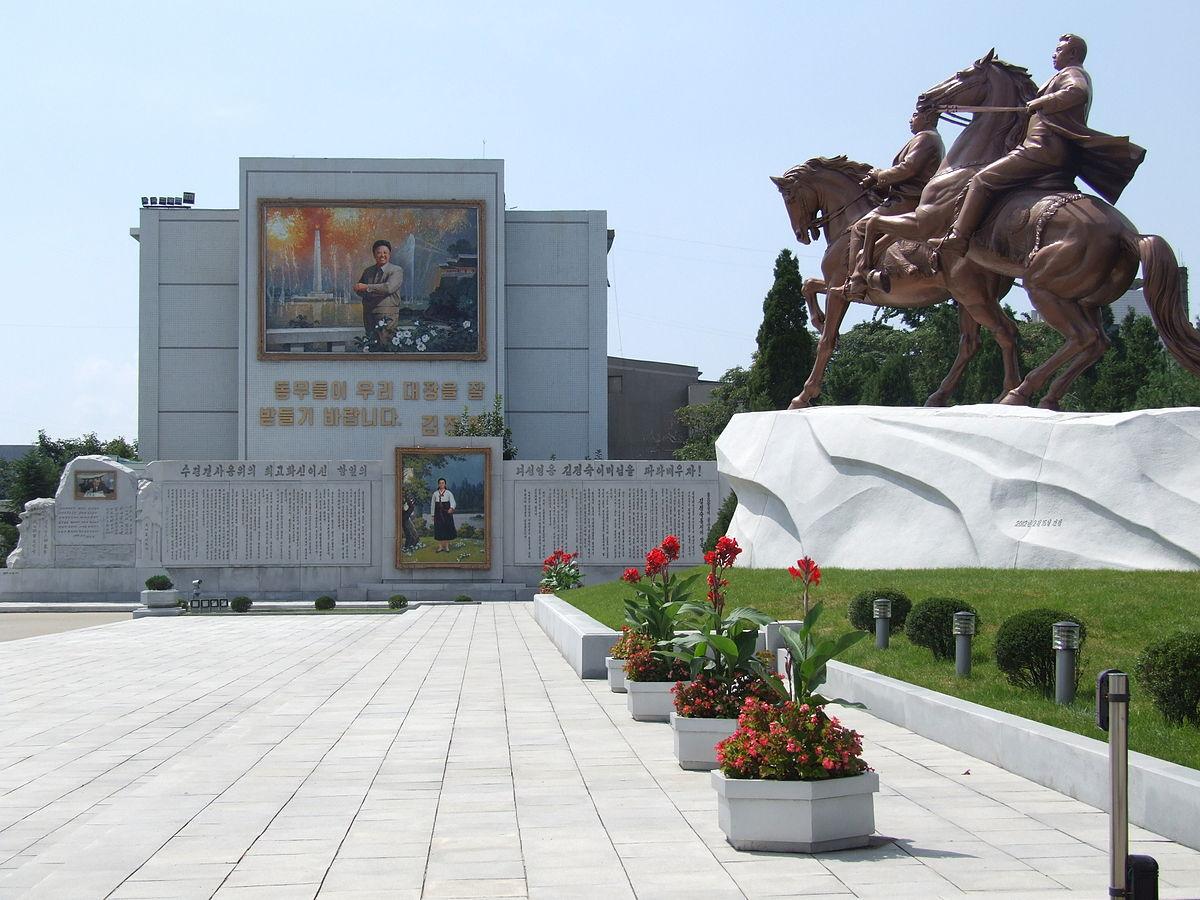 Mansudae Art Studio - Wikipedia