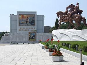 Mansudae Art Studio - Image: Propaganda at Mansudae Art Studio