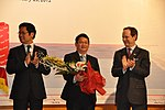 Provincial Competitiveness Index 2011 Launch (6924731619).jpg