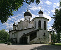 Pskov ChurchStBasil Hill1.jpg