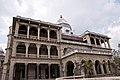 Pudukottai palace.jpeg