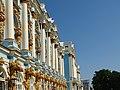 Pushkin Catherine Palace SE facade 02.jpg