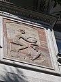 Pyrogranite relief. Zsolnay House. - 39, Váci Street, Budapest District V.jpg