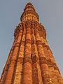 QUTUB COMPLEX-New Delhi-Dr. Murali Mohan Gurram (4).jpg
