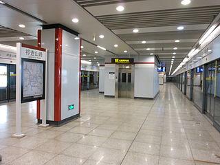 Line 11 (Shanghai Metro) line of Shanghai Metro