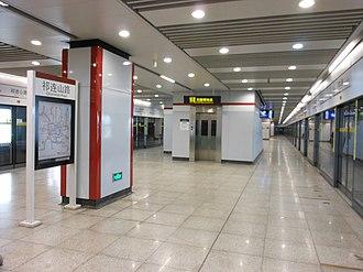 Line 11, Shanghai Metro - Image: Qilianshan Road Station
