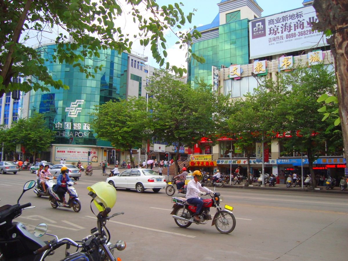 7 Days Inn Huaian Motor South Station College Town Branch Qionghai Wikipedia