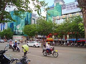 Qionghai - Image: Qionghai 03